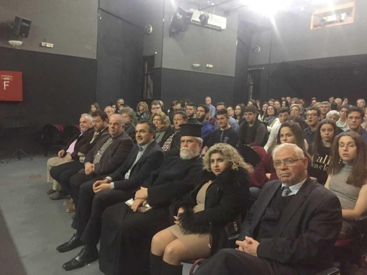 ''Βράβευση των αποφοίτων του Γενικού Λυκείου Βελβεντού  και του ΕΠΑΛ Σερβίων για το σχολικό έτος 2016-2017'',  στο Πνευματικό Κέντρο Βελβεντού.  (του παπαδάσκαλου Κωνσταντίνου Ι. Κώστα)