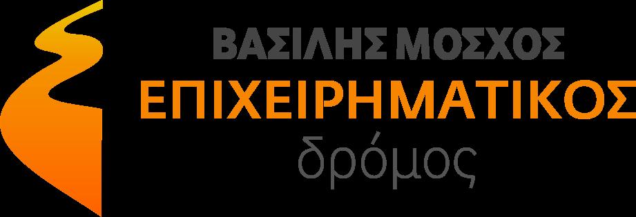 Τρεις έδρες δικαιούται ο «Επιχειρηματικός Δρόμος», υποστηρίζεται στην ένσταση που κατέθεσε