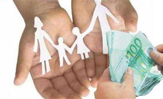 Επίδομα παιδιού: Στην «Διαύγεια» η απόφαση για την διαδικασία χορήγησής του