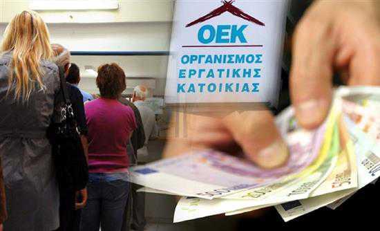 Διαγραφή δανείων και τόκων σε 81.175 δανειολήπτες