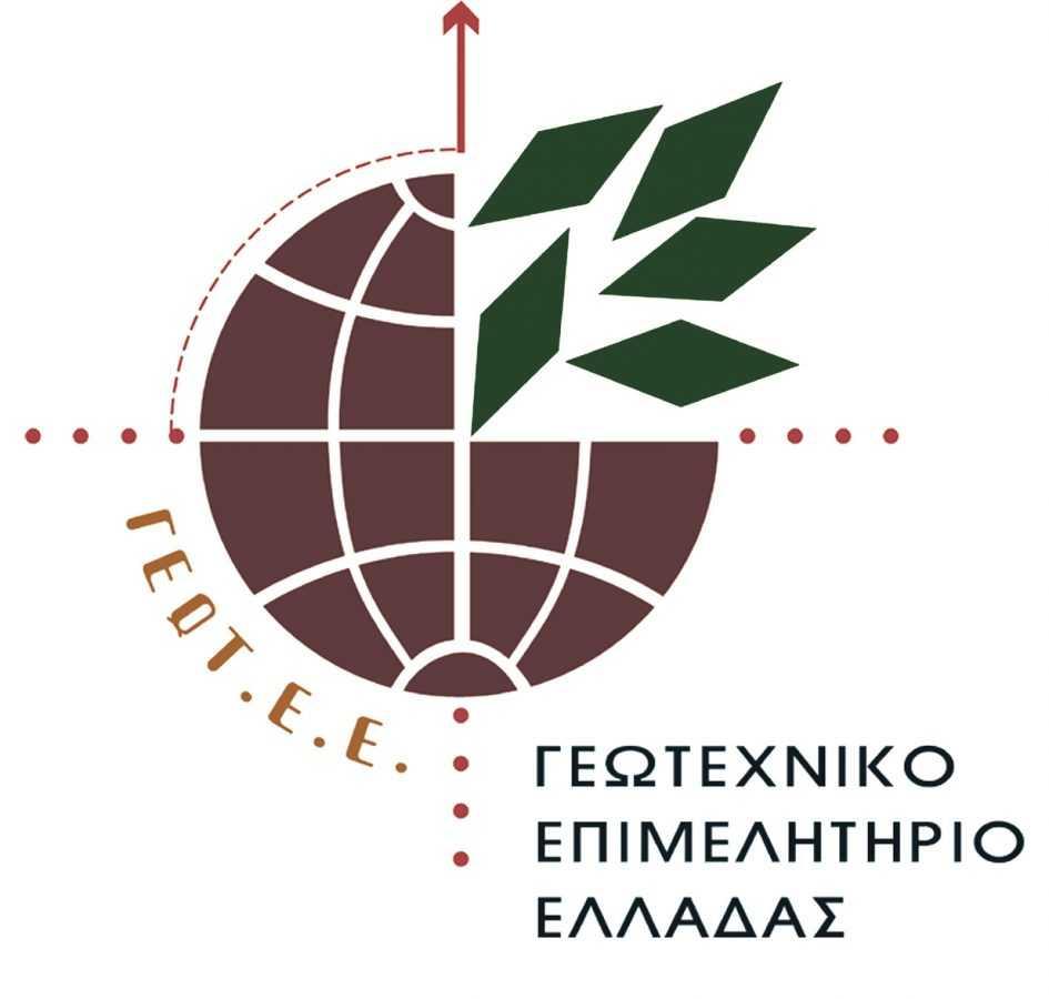 Οι εκλογές για την ανάδειξη των οργάνων διοίκησης του Γεωτεχνικού Επιμελητηρίου Ελλάδας (ΓΕΩΤ.Ε.Ε.) πρόκειται να διεξαχθούν σε όλη τη χώρα την  Κυριακή 22 Απριλίου 2018.