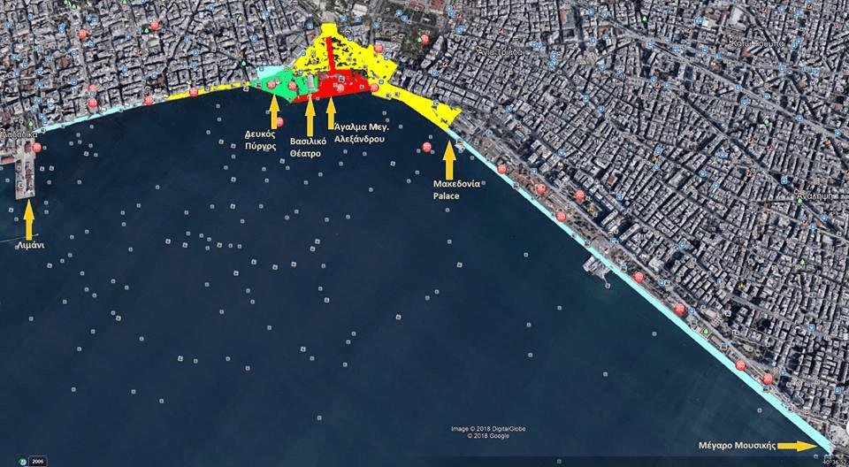Προσοχή: Πόσοι ήμασταν στο συλλαλητήριο της Θεσσαλονίκης