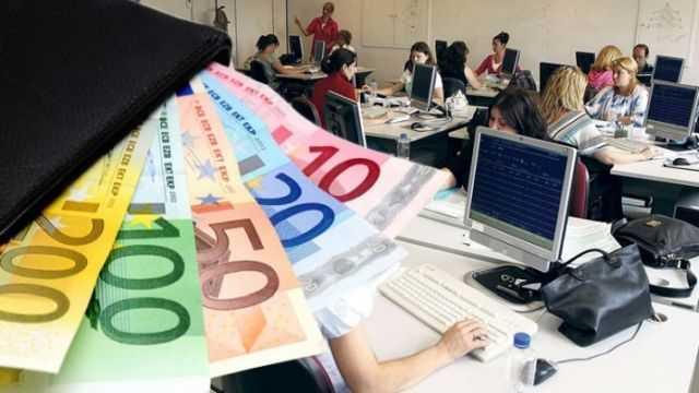 Οι αναδρομικές ανατροπές σε μισθούς και επιδόματα στο Δημόσιο τομέα