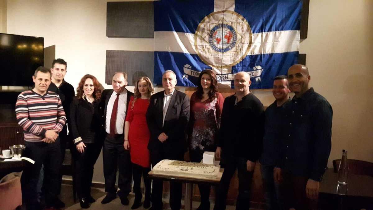 Η Τοπική Διοίκηση Κοζάνης της Διεθνούς Ένωσης Αστυνομικών έκοψε την καθιερωμένη πρωτοχρονιάτικη πίτα