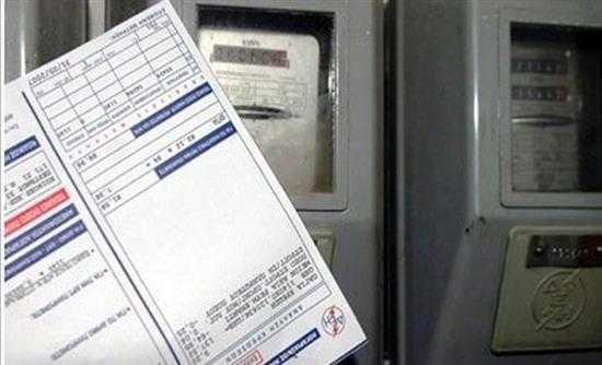 Εφάπαξ βοήθημα για επανασύνδεση σε όσους έχουν κομμένο ρεύμα για απλήρωτους λογαριασμούς
