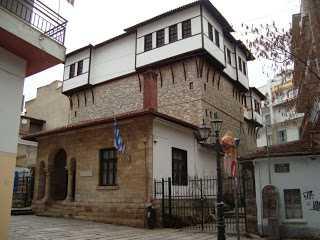 Πρόγραμμα λειτουργίας τριημέρου Αποκριάς του Ιστορικού Λαογραφικού Μουσείου Κοζάνης
