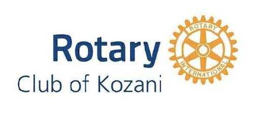 Πανηγυρικός εορτασμός για τα 30 χρόνια του Ροταριανού Ομίλου Κοζάνης