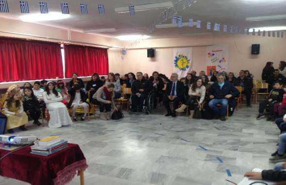 Συνάντηση εκπαιδευτικών και μαθητών στο Δημοτικό Σχολείο Περιοχής Βαθυλάκκου στο πλαίσιο του Ευρωπαϊκού Προγράμματος Erasmus+