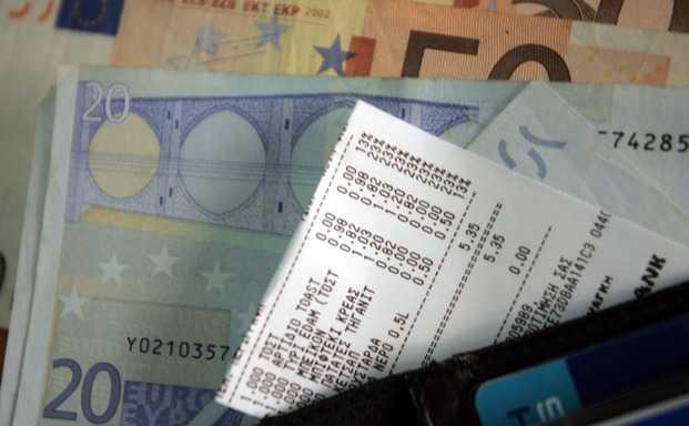 Πρόστιμα έως 20.000 ευρώ για