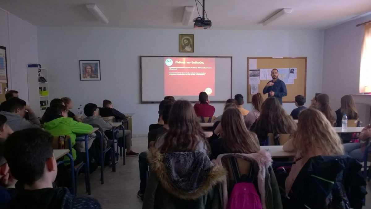 Συνεχίζονται οι ενημερωτικές διαλέξεις σε μαθητές της Δυτικής Μακεδονίας με θέματα την ασφαλή πλοήγηση στο διαδίκτυο και την οδική ασφάλεια