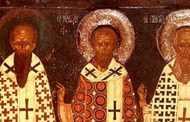 ΕΠΕΤΕΙΑΚΟΣ ΕΟΡΤΑΣΜΟΣ  των Τριών Ιεραρχών  και της Ημέρας των Γραμμάτων Τετάρτη 29 Ιανουαρίου
