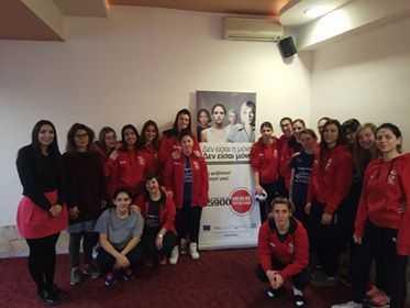 Οι αθλήτριες συμμετέχουν στον αγώνα για την ισότητα των φύλων   – Συνάντηση των ομάδων του Final 4 Κυπέλου Γυναικών Handball με τα στελέχη των υποστηρικτικών δομών για τις γυναίκες