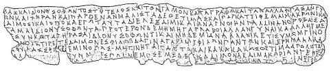 ΘΑ ΜΠΟΡΟΥΣΕ Η ΓΛΩΣΣΑ ΤΩΝ ΚΑΤΟΙΚΩΝ  ΤΗΣ ΠΓΔΜ ΝΑ ΧΑΡΑΚΤΗΡΙΣΤΕΙ «μακεδονική»;  Γράφει ο καθηγητής Γιάννη Ταρνανίδης (ΣΥΜΕΙΩΣΕΙΣ  ΕΝΟΣ  ΚΟΖΑΝΙΤΗ)