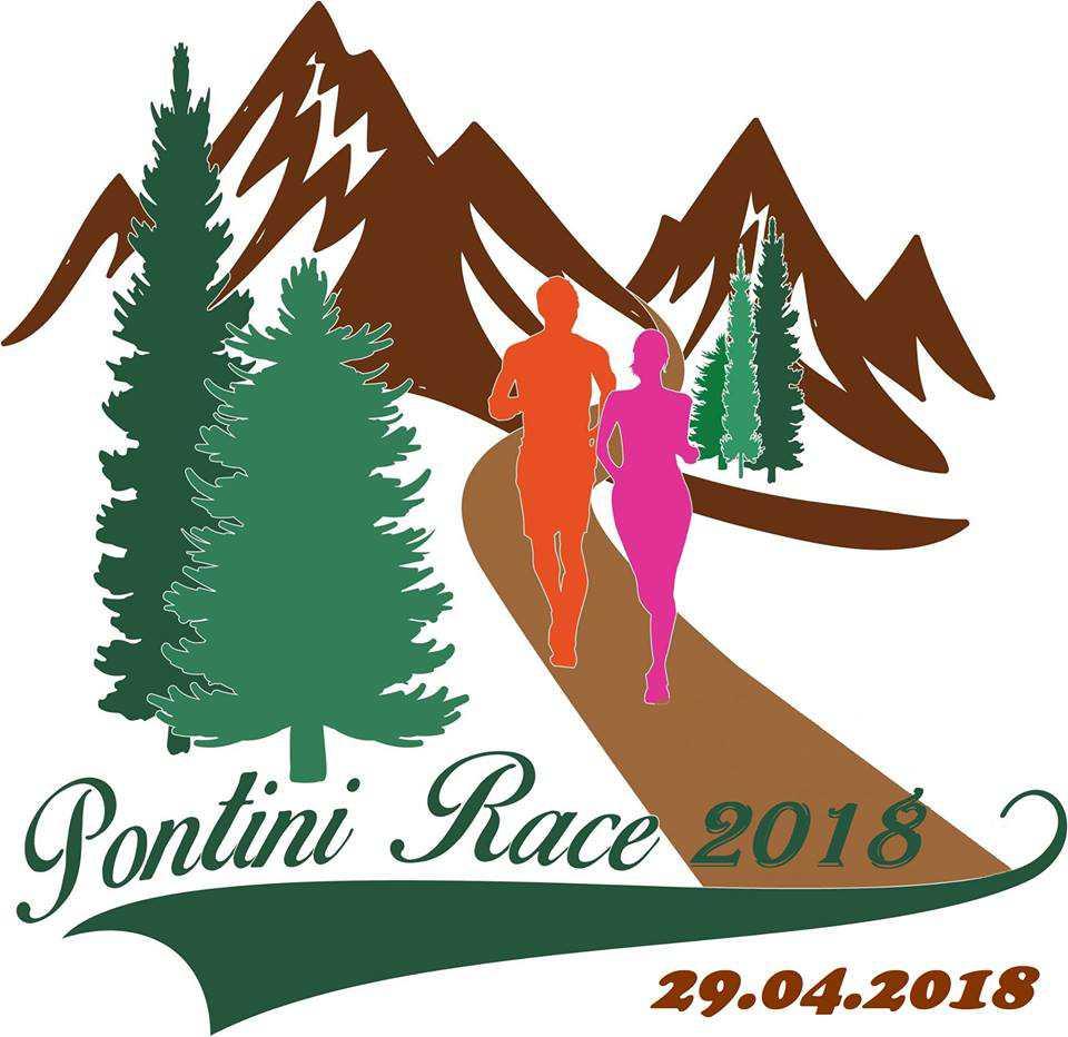 Ορεινός αγώνας 16 χλμ στην Ποντινή Γρεβενών (5o Pontini Race) clock  Κυριακή, 29 Απριλίου