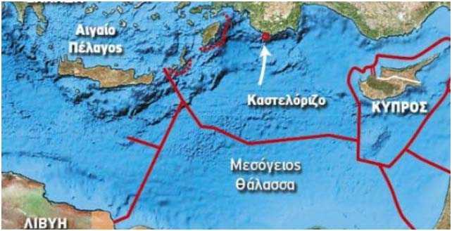 Θεόδωρος Καρυώτης καθηγητής ΕΜΠ: παρακαλείστε να στείλετε ταχυδρομικώς, μία οποιαδήποτε κάρτα στο Καστελλόριζο. πληροφορίες πως η Τουρκία αμφισβητεί νομικά το δικαίωμα του συμπλέγματος των νησιών του Καστελόριζου να έχουν υφαλοκρηπίδα
