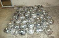 Συνελήφθησαν -5- αλλοδαποί για μεταφορά μεγάλης ποσότητας ακατέργαστης κάνναβης, βάρους     -47- κιλών και  -695- γραμμαρίων, σε περιοχή της Φλώρινας