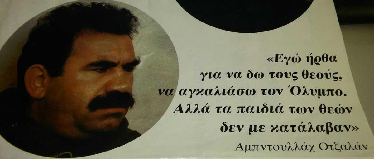 Η «σταύρωση» του «ΑΠΟ» και πόσο διαφορετικά θα ήταν τα πράγματα, αν ήταν στην κεφαλή του αγώνα των Κούρδων   (Του Διαμαντή Θ. Βαχτσιαβάνου)