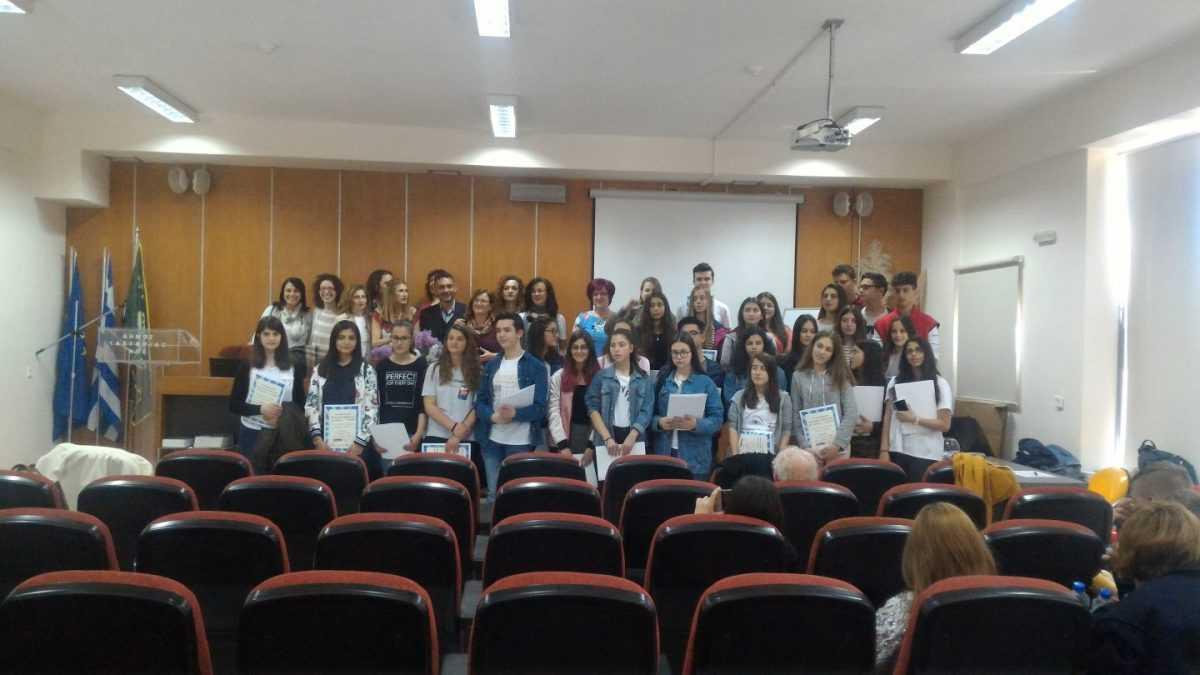 «Αποτελέσματα 1ου Περιφερειακού Διαγωνισμού Ορθογραφίας Δυτικής Μακεδονίας για μαθητές Γ΄ Γυμνασίου - Ευχαριστίες»