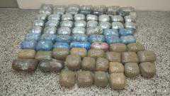 Μετέφεραν 73 κιλά ακατέργαστης κάνναβης. Συνελήφθησαν 39χρονος και 40χρονος σε περιοχή της Κοζάνης