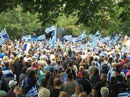 Κάλεσμα φορέων της Κοζάνης σε Συγκέντρωση - Συζήτηση την Παρασκευή 20 Απριλίου