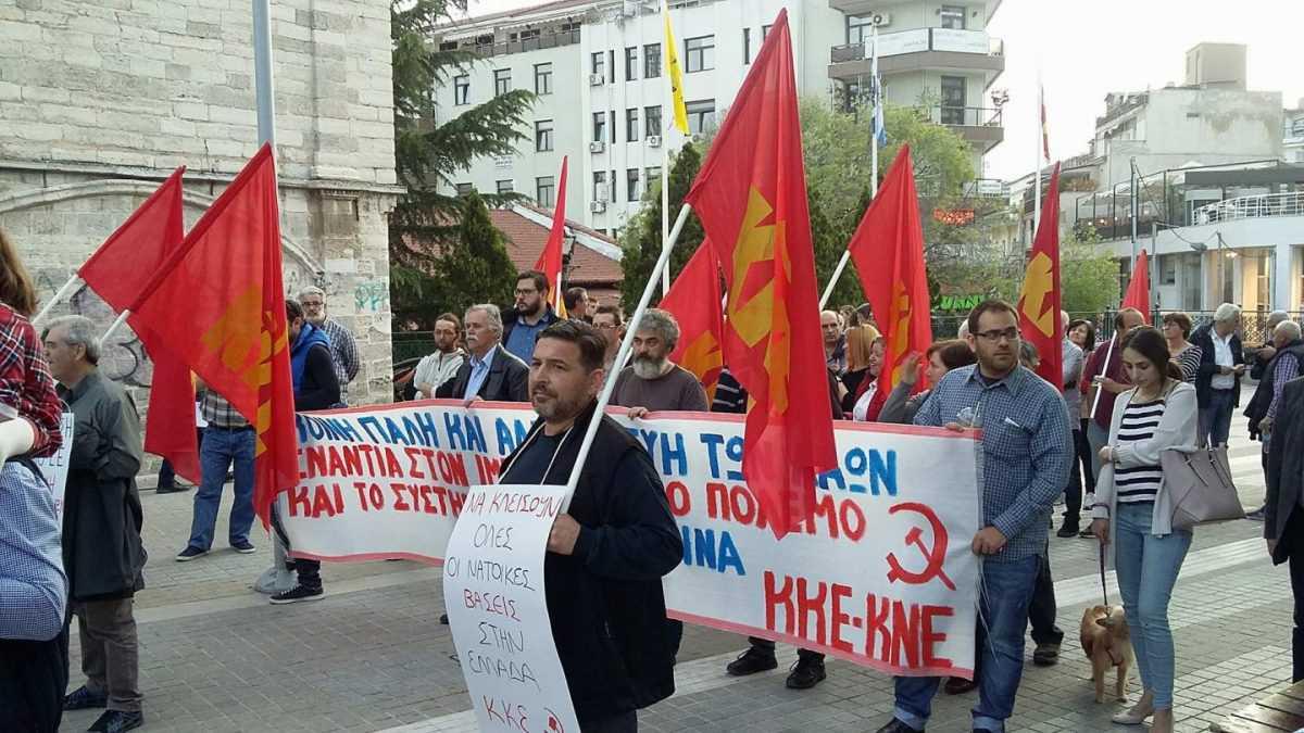 Πορεία διαμαρτυρίας πραγματοποίησε το ΚΚΕ στην κεντρική πλατεία της Κοζάνης για τους ΝΑΤΟΙΚΟΥΣ βομβαρδισμούς την Συρία