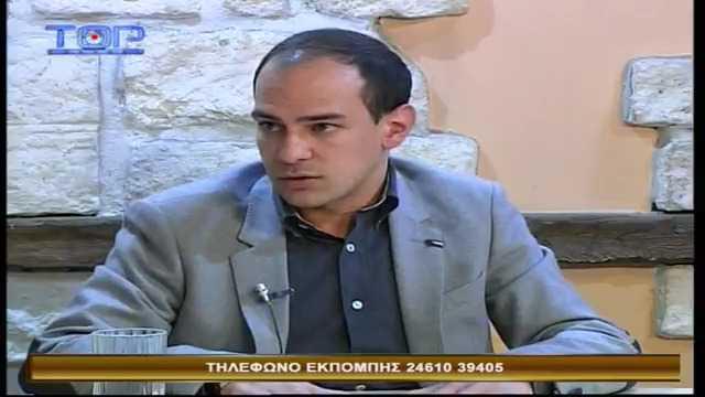 "Kozanimedia: Ο οικονομικός επόπτης του ΕΒΕ Κοζάνης Γιώργος Παντελίδης στο Top Channel – Τι λέει για το μέλλον του Εκθεσιακού και της Έκθεσης των Κοίλων-Δείτε ολόκληρη την εκπομπή ""Έκτακτη Έκδοση"""