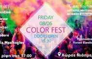 COLOR FEST για πρώτη φορά στην Κοζάνη, στο χώρο του Νιαήμερου από φοιτητές του ΤΕΙ Δυτ. Μακεδονίας