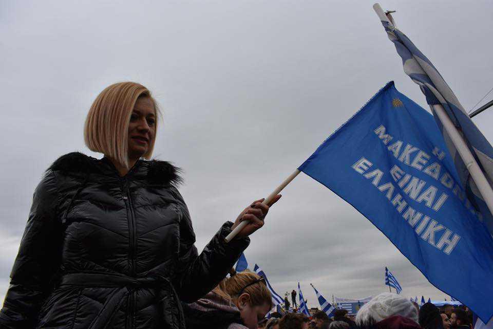 Σφοδρή επίθεση Ραχήλ Μακρη στον περιφερειάρχη και βουλευτές Δυτ.Μακεδονίας: Στις Πρέσπες οι προδότες θα πουλήσουν την Μακεδονία