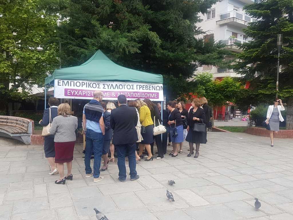 Ο Εμπορικός Σύλλογος Γρεβενών προσέφερε δωρεάν τοπικά εδέσματα για τον εορτασμό του πολιούχου Αγίου Αχιλλείου.