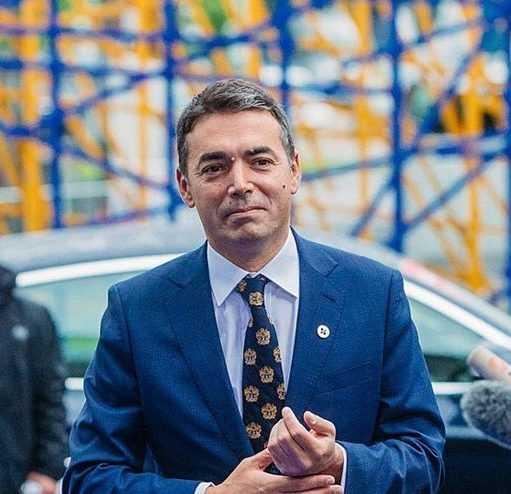 Έλληνας από την Αριδαία ο υπουργός Εξωτερικών της ΠΓΔΜ Νίκολα Ντιμιτρώβ (Νικόλαος Παπαδημητρίου).  Ο άνθρωπος που σήμερα διαπραγματεύεται με τον Νίκο Κοτζιά το  θέμα της ονομασίας της γειτονικής χώρας