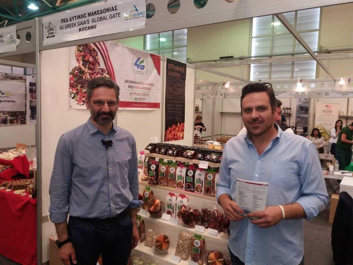 Εντυπωσιακή ήταν η συμμετοχή του Δήμου Κοζάνης στην Έκθεση Ελλάδος Γεύση