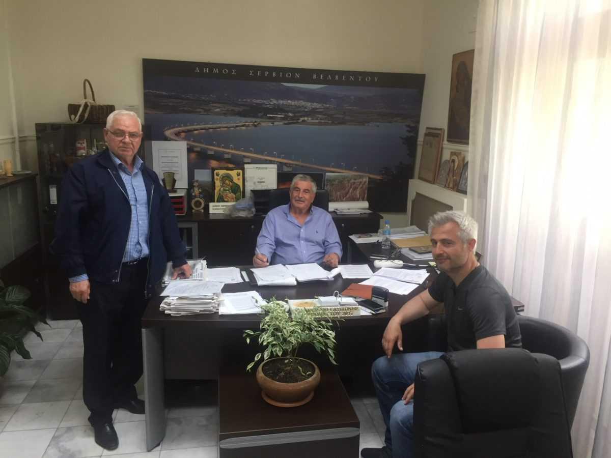 Δήμος Σερβίων–Βελβεντού: Υπογραφή σύμβασης έργων για σχολικά κτίρια Βελβεντού