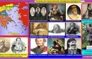 ΝΙΚΟΛΑΟΣ ΚΑΣΟΜΟΥΛΗΣ ΑΓΩΝΙΣΤΗΣ ΤΟΥ 1821 ΚΑΙ ΣΥΓΓΡΑΦΕΑΣ (Α) Γεννήθηκε στην Κοζάνη ,μεγάλωσε στην Σιάτιστα,καταγόταν από την Βλάστη και το Πισοδέρι της Φλώρινας (Σταύρου Π.Καπλάνογλου)