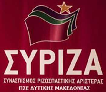 Η χώρα μας ηγέτιδα δύναμη  και πυλώνας σταθερότητας στην περιοχή των Βαλκανίων