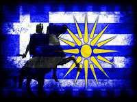 Με αφορμή την συνάντηση των αυτοδιοικητικών της Μακεδονίας για την συμφωνία του Σκοπιανού (γράφει ο Αλέξανδρος Κων. Κοκκινίδης)