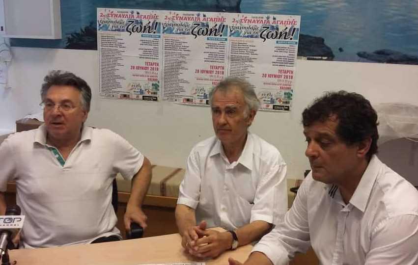 Αξιέπαινη πρωτοβουλία του Συλλόγου Εθελοντών Κοζάνης.