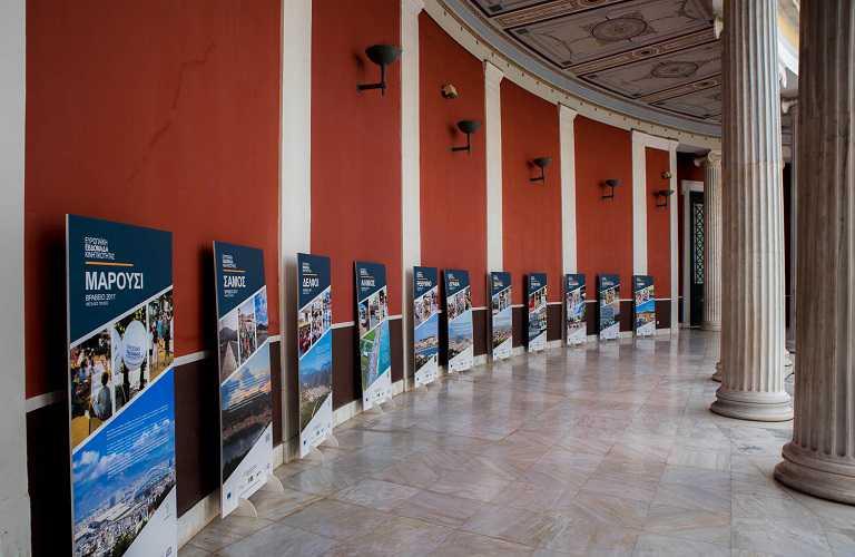 Βράβευση του Δήμου Κοζάνης για τη συμμετοχή στην Ευρωπαϊκή Εβδομάδα Κινητικότητας