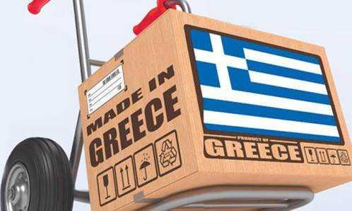 Αγοράζουμε Ελληνικά:  Ελληνικές εξαγωγές και απόδημος Ελληνισμός*