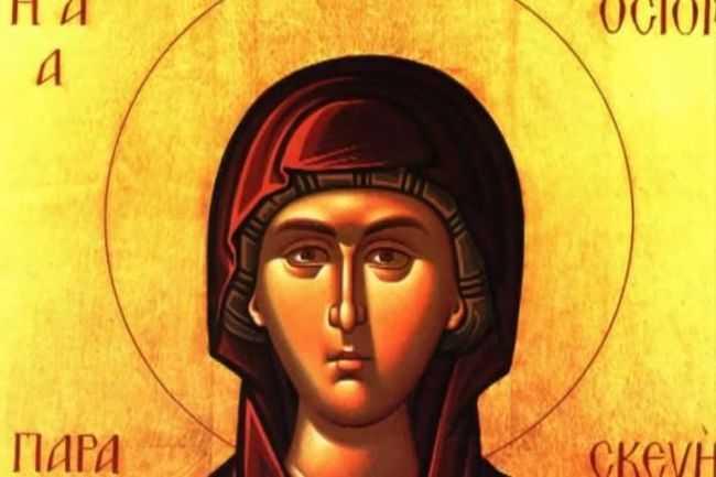 Γιορτάζει η Αγία Παρασκευή. Γιατί θεωρείται προστάτιδα των ματιών;   Σήμερα γιορτάζει η Αγία Παρασκευή... Κατά την παράδοση είναι η Αγία στην οποία προσεύχονται όλοι εκείνοι που αντιμετωπίζουν πρόβλημα με τα μάτια τους. Ποιο ήταν όμως το γεγονός εκείνο στη ζωή της που ταύτισε την Αγία με τα μάτια και τα προβλήματα τους;