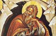 Εορταστικές εκδηλώσεις του προστάτη των Γουνοποιών  Προφήτη Ηλία στη Σιάτιστα