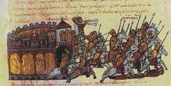 Ἡ διοικητική ὀργάνωση τῆς Μακεδονίας καί ἡ Θεσσαλονίκη κατά τήν πρώιμη καί τή μέση βυζαντινή περίοδο