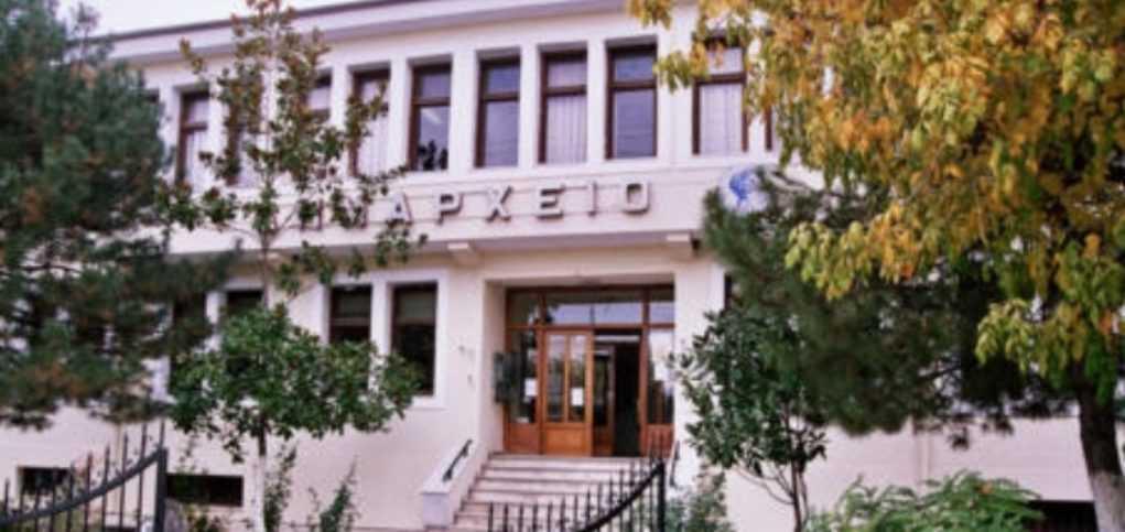 Συνεδρίαση του Δημοτικού Συμβουλίουν του Δήμου Εορδαίας, θα διεξαχθεί δια ζώσης την 24η Ιουλίου