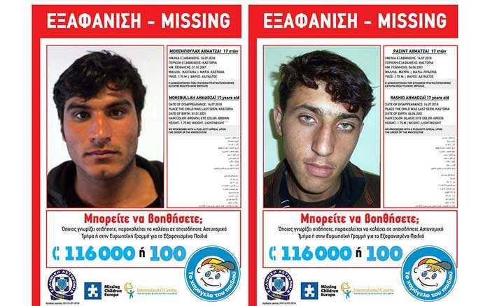 Δύο ανήλικοι πρόσφυγες εξαφανίστηκαν το περασμένο Σάββατο από τη Δομή Φιλοξενίας Ασυνόδευτων Ανήλικων Προσφύγων, που στεγάζεται στο ξενοδοχείο «ΔΕΔΗΣ» στην Καστοριά.