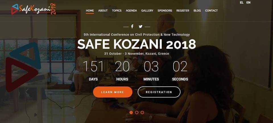5ο Διεθνές Συνέδριο Πολιτικής Προστασίας & Νέων Τεχνολογιών  για τη διασφάλιση της ανθρώπινης ζωής και την προστασία της περιουσίας των πολιτών, από την Περιφέρεια Δυτ. Μακεδονίας