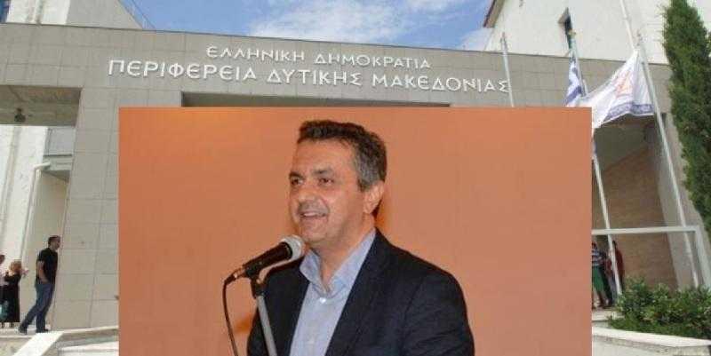 Το υπο προϋποθέσεις ΝΑΙ του Κασαπίδη για την περιφέρεια και οι πιθανές