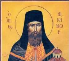 Ο Όσιος Νικάνωρ (προστάτης ολόκληρης της Δυτικής Μακεδονίας) και η επιβίωση του ελληνισμού