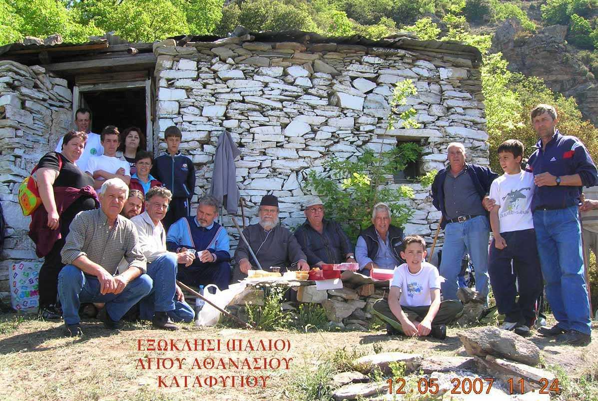 Καταφύγι και Πολύφυτο: Δύο από τους σταθμούς στη Μακεδονία  του Αγίου Κοσμά του Αιτωλού το 1750 μ.Χ.