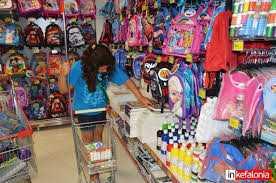 Διανομή σχολικών τσαντών και σχολικών ειδών από την Περιφερειακή Ενότητα Κοζάνης για τους απόρους στα πλαίσια του ΕΠ. ΕΒΥΣ. (ΤΕΒΑ)