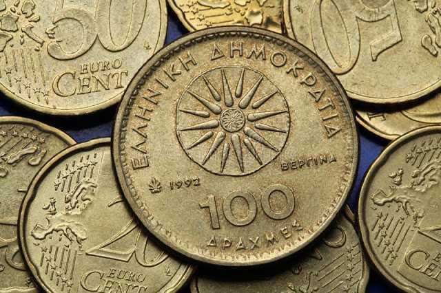 Ένα ευρώ για τη Μακεδονία (Θεόδωρος Κουτρούκης)