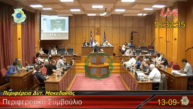 Live Περιφερειακό Συμβούλιο της 13ης Σεπτεμβρίου 2018